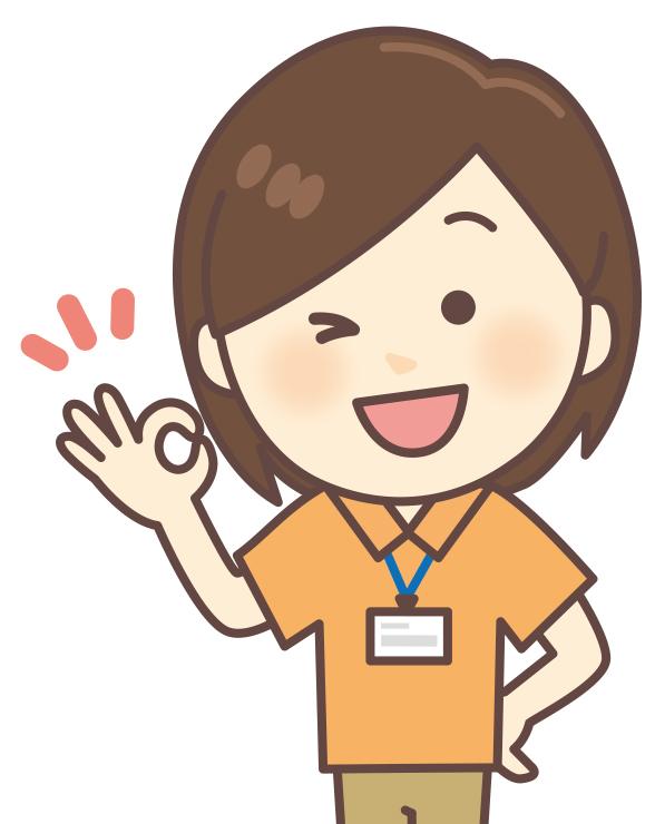 卒業生の多田です。