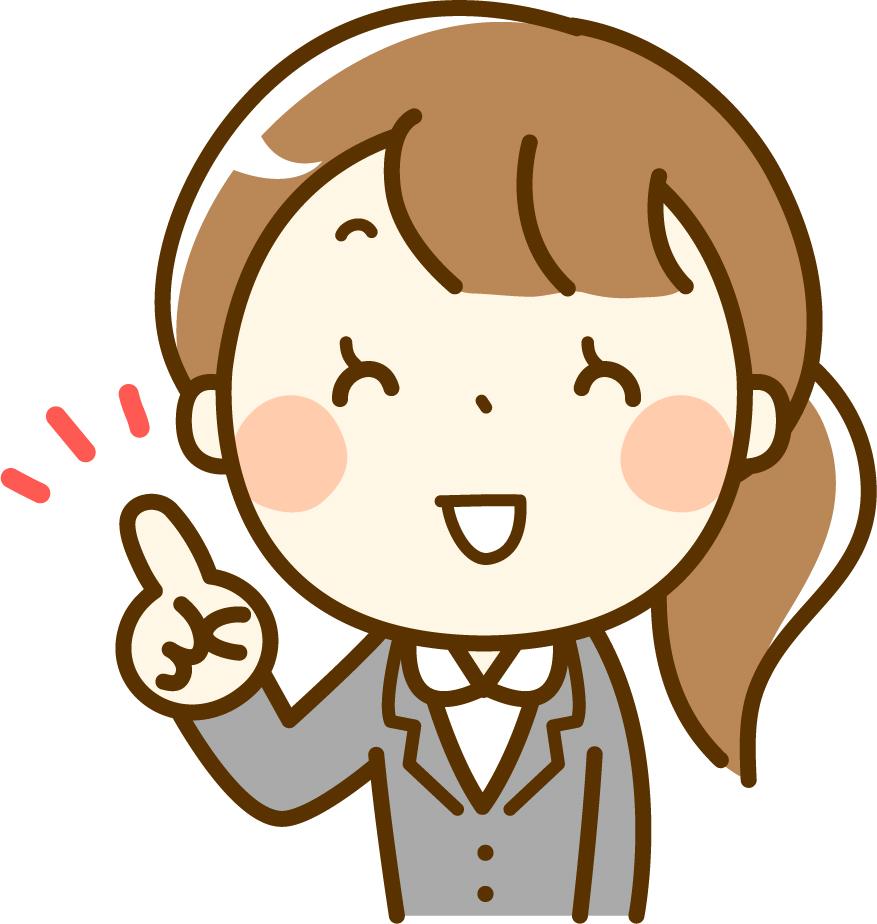 卒業生の伊澤です。