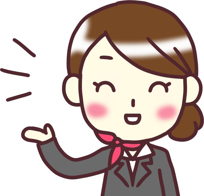 JAL/ANA勤務の湯川です。