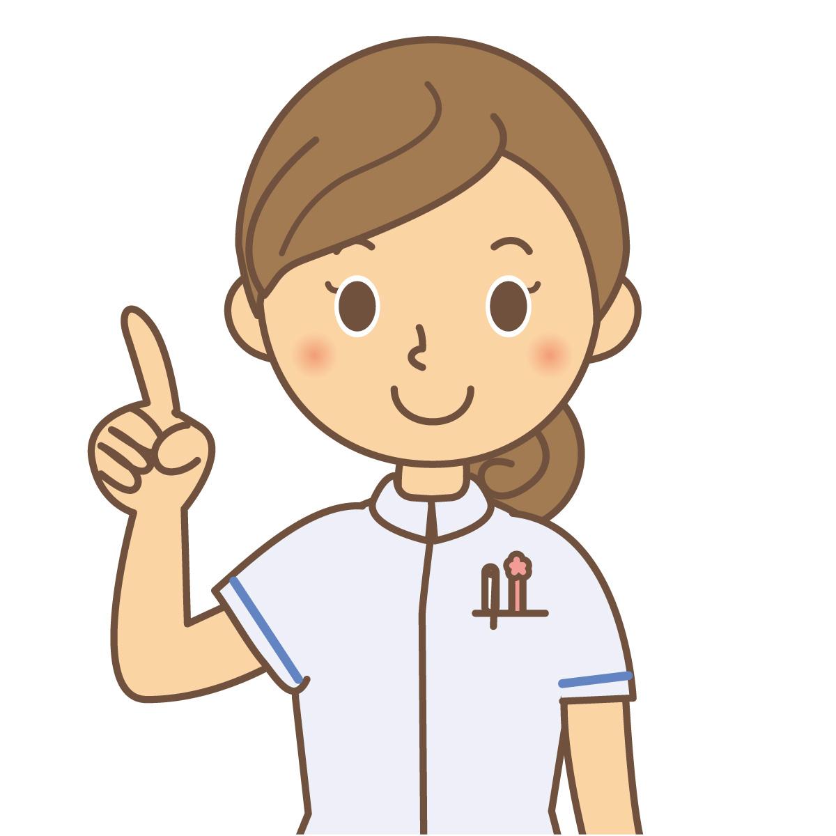 看護師の陽子です。